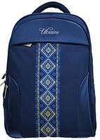 Рюкзак деловой Optima 97360