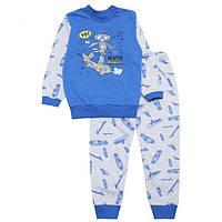 Пижама для мальчика на осень весну
