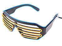 Очки для вечеринки Lism светодиодные  Желтый