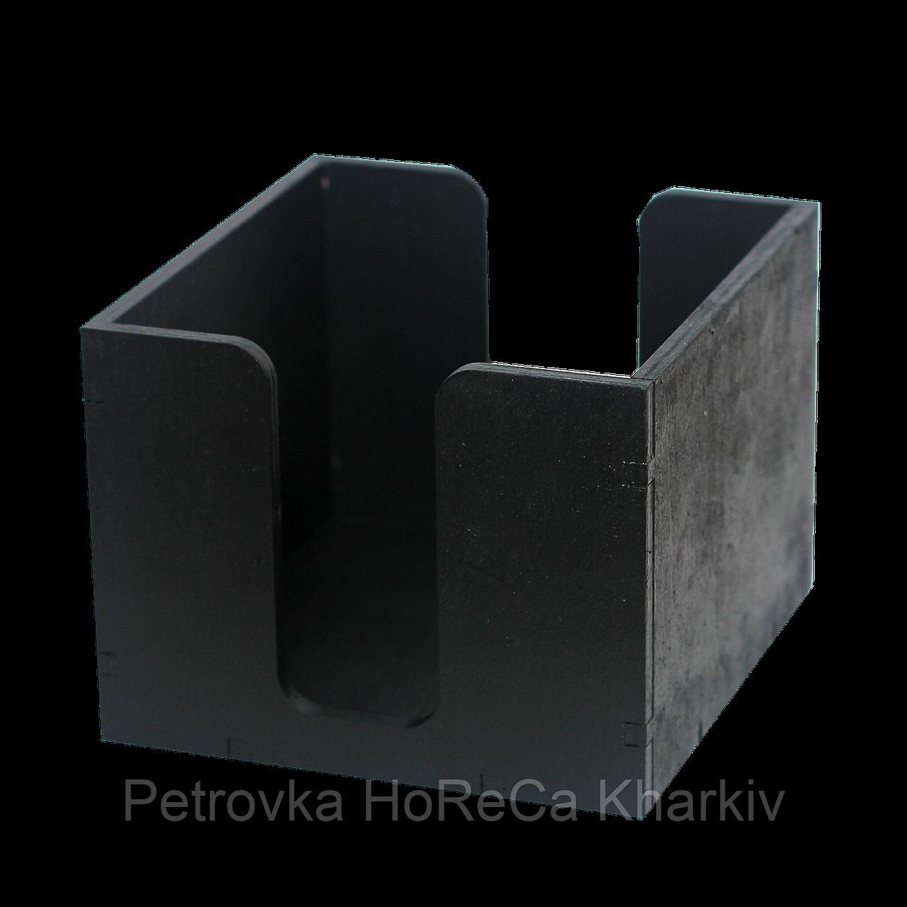 Підставка для серветок дерев'яна 13.5*14.5 чорний