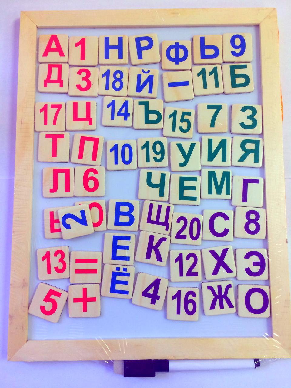 Дерев'яна абетка. Російський алфавіт. Дерев'яна дошка для малювання. Дерев'яна магнітна дошка