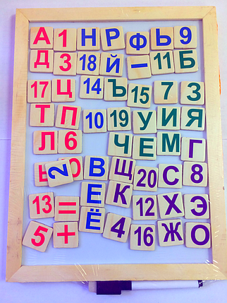 Дерев'яна абетка. Російський алфавіт. Дерев'яна дошка для малювання. Дерев'яна магнітна дошка, фото 2