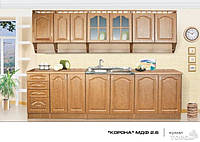 Кухня Корона  2,6 м.