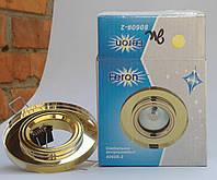 Точечный светильник Feron 8060-2