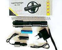 Ручний ліхтарик відлякувач Light Flashlight BL 1103