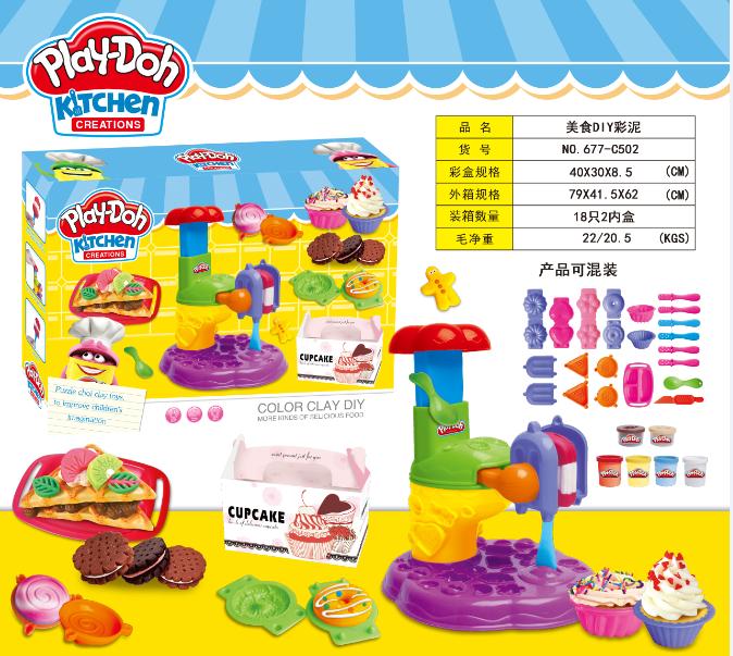 "Набор для лепки Play-Doh ""Кухня"" 677-C502"