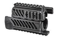 KPRB Цевье тактическое FAB для AK 74У (АКСУ), 4 планки, черное
