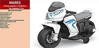 "Электромобиль ""Мотоцикл"" DT M1953 Red"