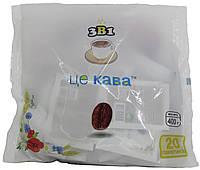 Кофейный напиток ЦЕ КАВА 3 в 1 Патріотична 20шт.