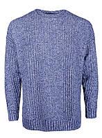 Свитер мужской шерстяной синий M, Синий