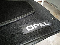 Ворсовые авто коврики в салон OPEL Vectra C 2002- опель вектра ц основа резина