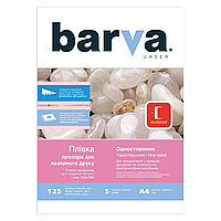 Пленка для печати BARVA IF-L-M200-T01