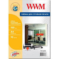 Пленка для печати WWM FS150IN