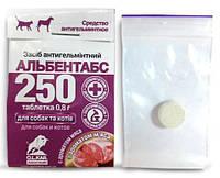 Альбентабс-250  25% № 1 с ароматом мяса