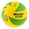 Мяч волейбольный Mikasa MVА-200