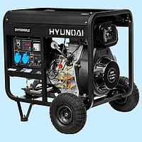 Генератор дизельный HYUNDAI DHY 8000LE (5.5 кВт)