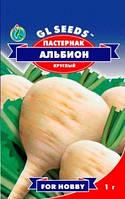 Пастернак Альбион круглый 1,0 г