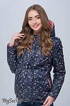 Демисезонная куртка для беременных Юла Mama Floyd OW-38.011 Коралловый