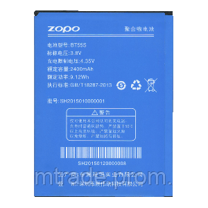 Батарея Zopo BT55T (ZP999); BT55S (ZP998)