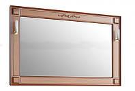 Зеркало Атолл Прага с подсветкой (скуро), 1200х80х900 мм