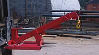 Кран-балка 1,5т телескопическая наклонная Docker 1200+800 мм для погрузчика