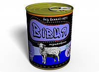 Консервована Тушкована Вівця - Натуральна Смачна Тушенка