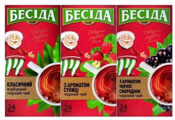 Набор чая Бесіда черный байховый, с ароматом земляники и черной смородины 3 пачки по 24 пакетика