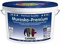 Краска фасадная Сарarol AmphiSilan-Plus NQG B1 2,5л