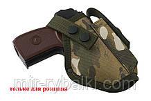Кобура поясная ПМ с чехлом под магазин (oxford 600d, мультикам)