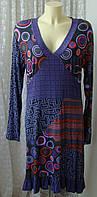 Платье женское модное легкое вискоза стрейч миди батал бренд Pescara р.52