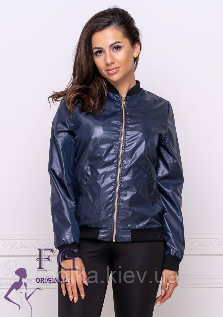 """Легкая женская куртка-ветровка """"Oxy""""  Распродажа 42-44, темно-синий"""