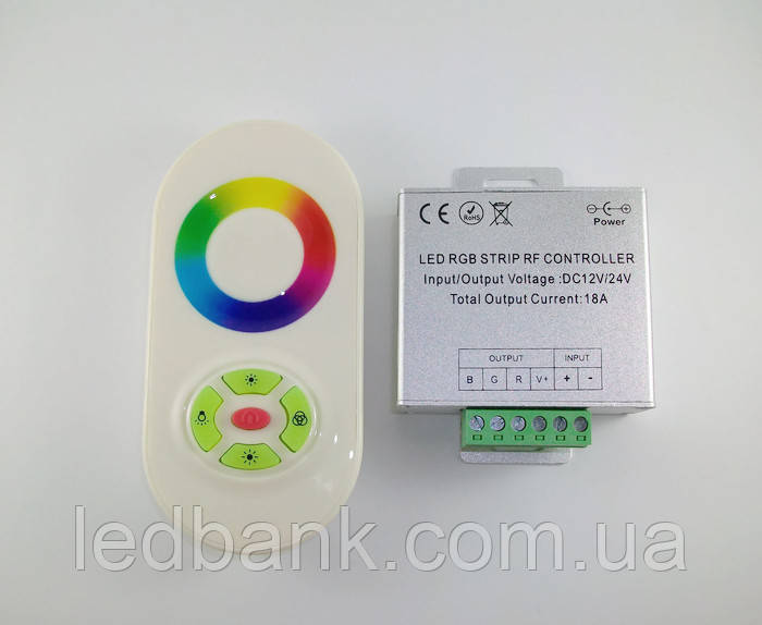RGB контроллер 18А RF (белый сенсорный пульт)
