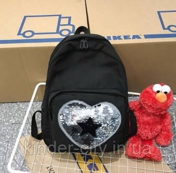 Молодежный рюкзак Сердце Черный
