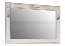 Зеркало Атолл Прага с подсветкой (крема), 1200х80х900 мм