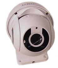 Камера CAMERA v380 IP 1080p 2.0 mp уличная 360