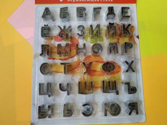 Набор Вырубок Русский Алфавит, фото 2
