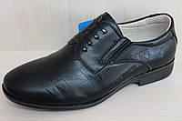 Туфли подростковые на мальчика, детская школьная обувь р.36,37