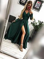 Платье женское Лиана вечернее длинное с гипюровым рукавом