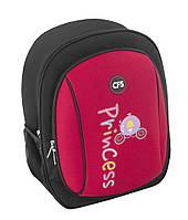 Школьный рюкзак Princess *