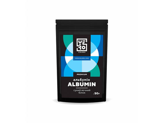 Сухой белок Альбумин YeroColors 50 грамм, фото 2