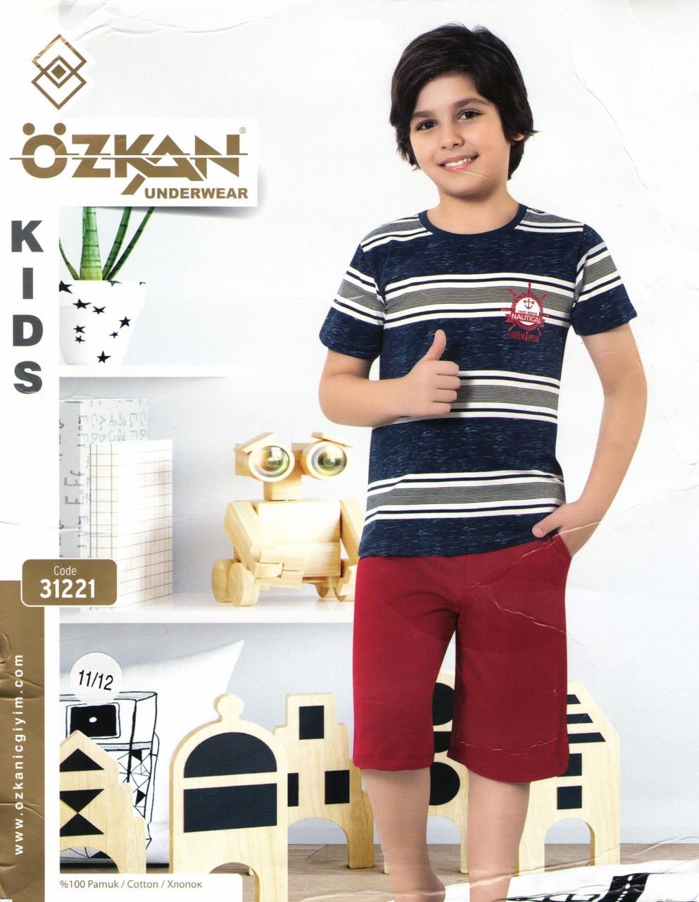 Пижама для мальчиков  11-12лет с шортами OZKAN