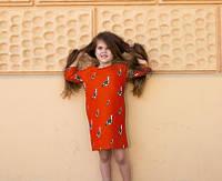 Детское платье модное 2-061 Ан $ (есть такое же и для мамы 2-758 ан смотрите на сайте)