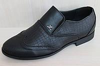 Туфли подростковые на мальчика, детская школьная обувь р.34