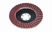 Круг лепестковый торцевой, 125мм,выпуклый профиль