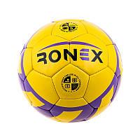 Футбольный мяч Ronex(HUM) DXN YW Сиреневый