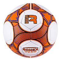Футбольный мяч Grippy Ronex XENO Оранжево-белый