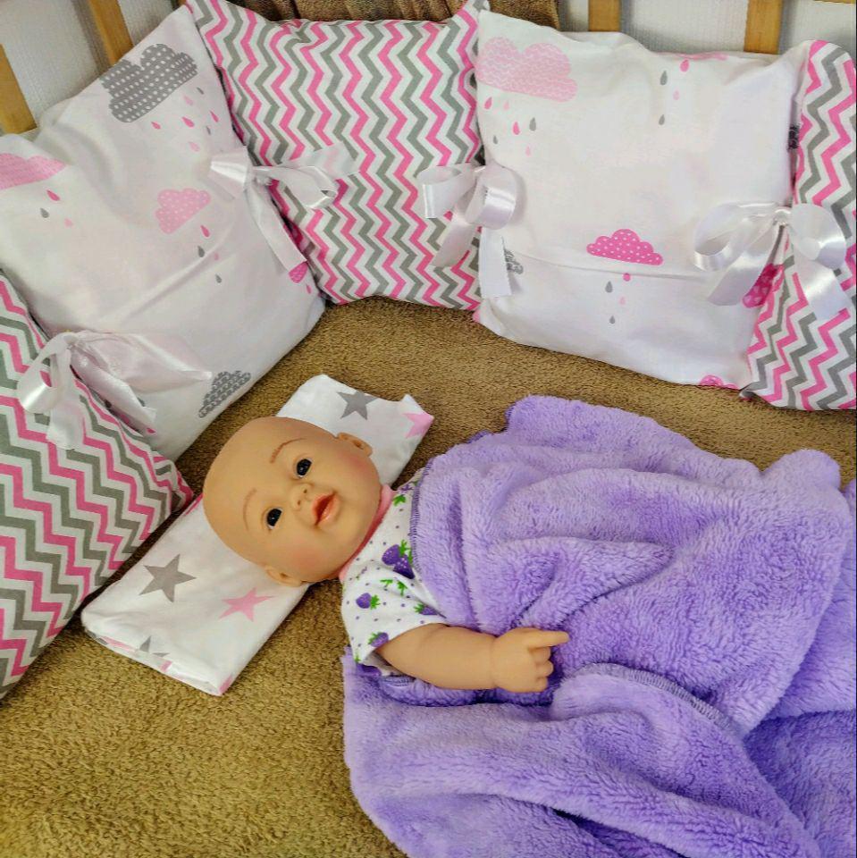 Защита со сьемными наволочками в детскую кровать |  Захист зі зйомними наволочками в дитяче ліжко 3 стороны ( 9шт ), СРБ ЗигЗаг + Дождь розовый
