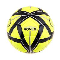 Футбольный мяч Cordly Ronex (MLT) Желтый