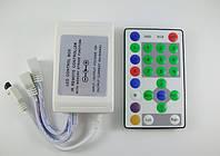 Контроллер RGB для ленты Бегущая волна (Magic Strip), фото 1