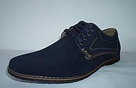 Мужские туфли №1305-3